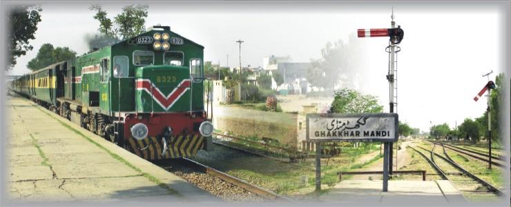گکھڑ ریلوے اسٹیشن