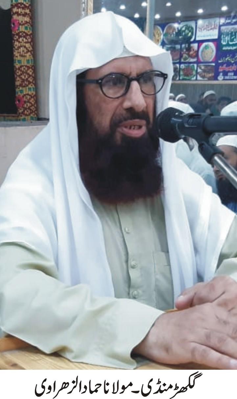 دین کی مجلس جنت کی مجلس ہے اورگناہ کی مجلس دوزخ کی مجلس ہے(مولاناحماد الزھراوی)