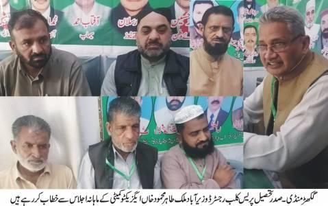 تحصیل پریس کلب رجسٹرڈ وزیر آباد کا ایگزیکٹو کمیٹی کا ماہانہ اجلاس زیر صدارت ملک طاہر محمود خاں ہیڈ آفس ساروکی چیمہ میں منعقد ہوا