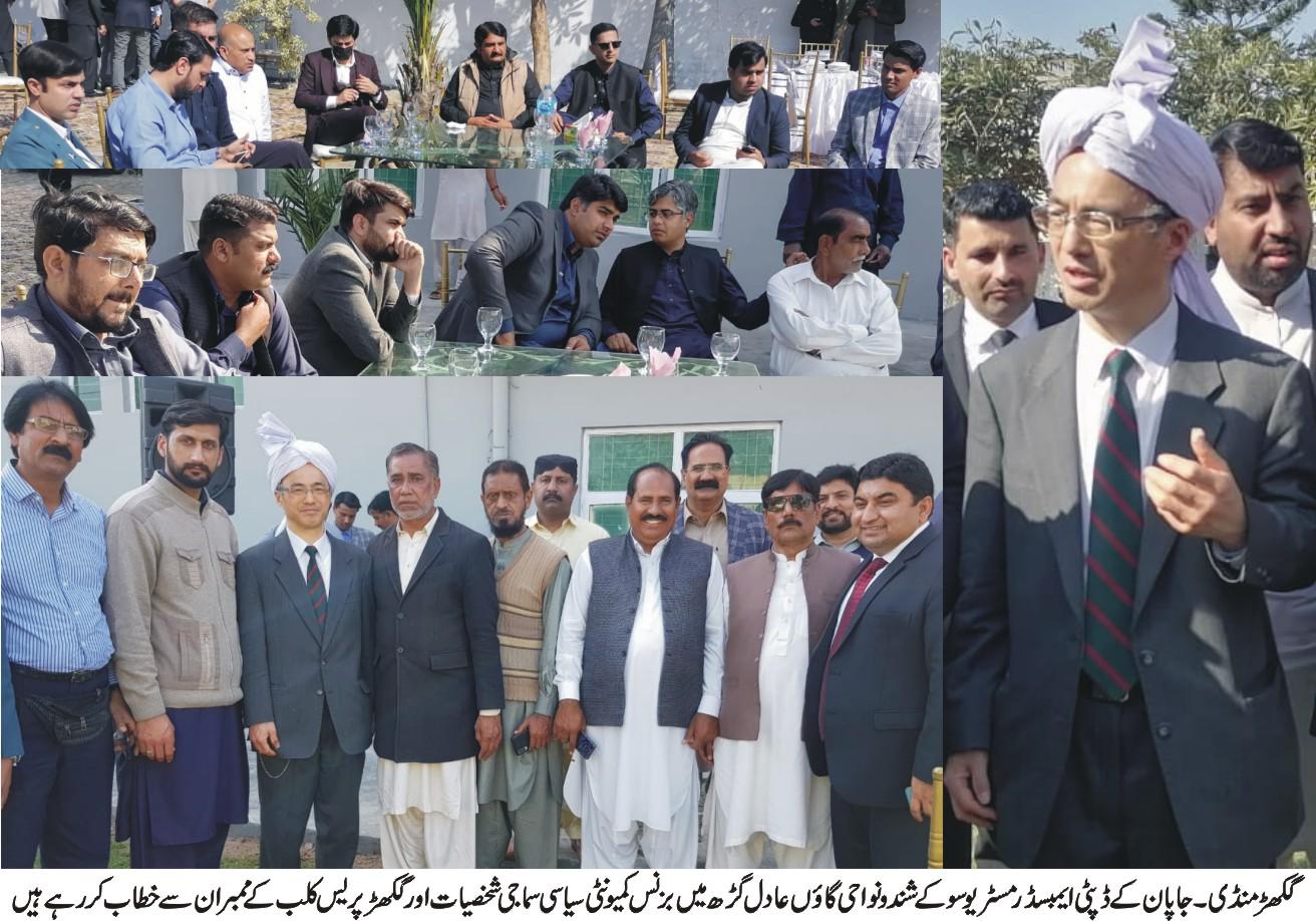 پاکستان میں تجارتی مواقع بہت زیادہ ہیں جسے جاپان حکومت مزید وسعت دینا چاہتی ہے (جاپان کے ڈپٹی ایمبسڈر مسٹر یو سو کے شندو)